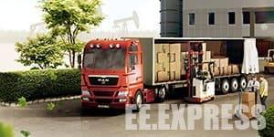 Доставка посилок та вантажів під ключ