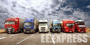 Доставка грузов из Китая, Европы, Америки