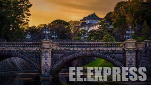 Palace Emperor