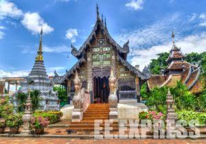 Экспресс доставка из Таиланда
