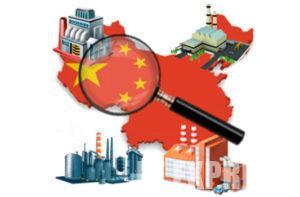 Китай Поиск товара