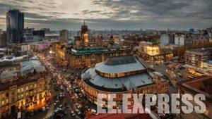 About company Eastern European Express