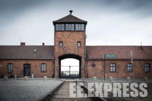 Все города Польши - Освенцим