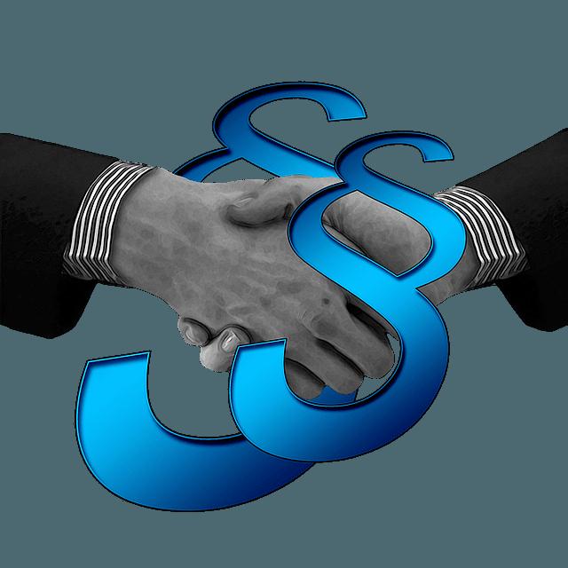 Торговое соглашение